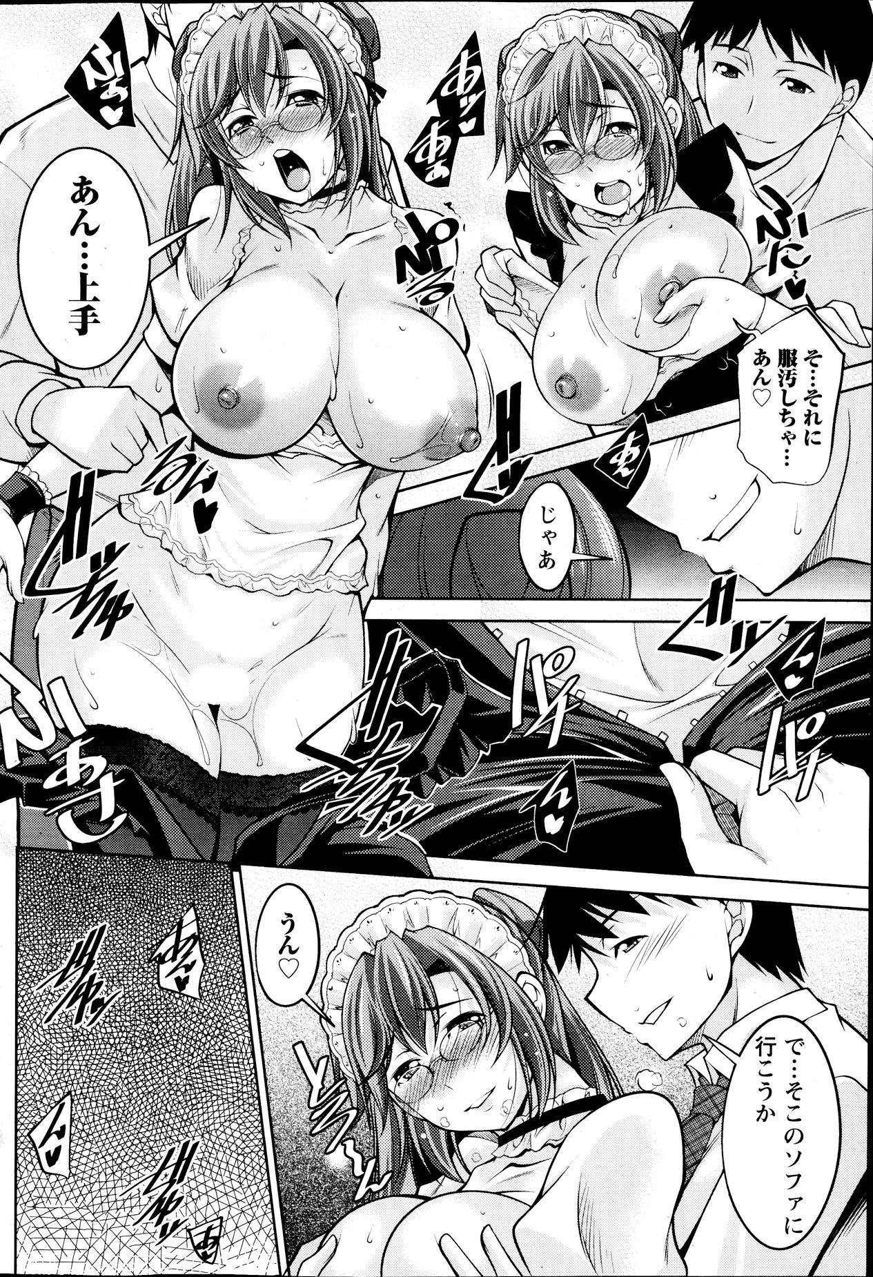 Kimi no Megane ni Yokujō Suru. Ch.1-8 55