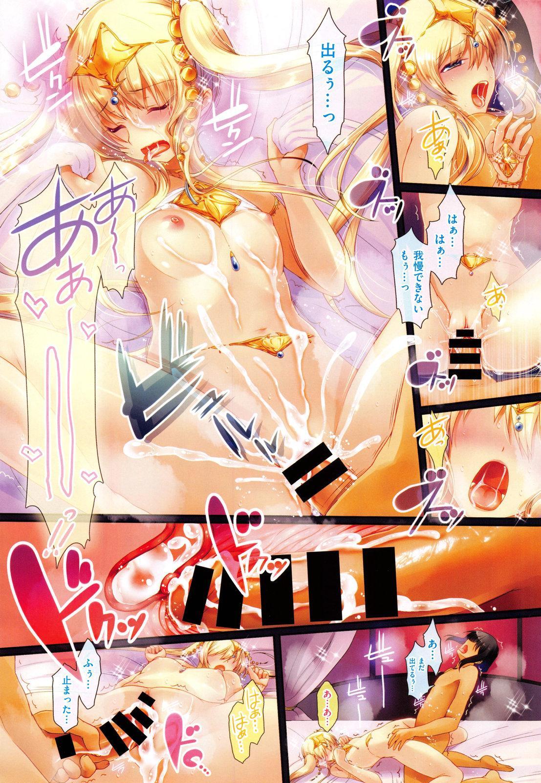 COMIC X-EROS #17 14