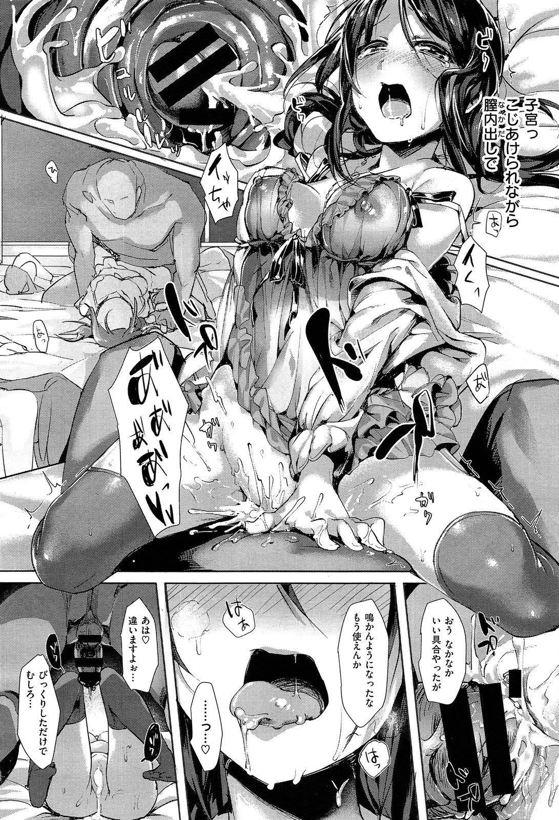 COMIC X-EROS #17 289