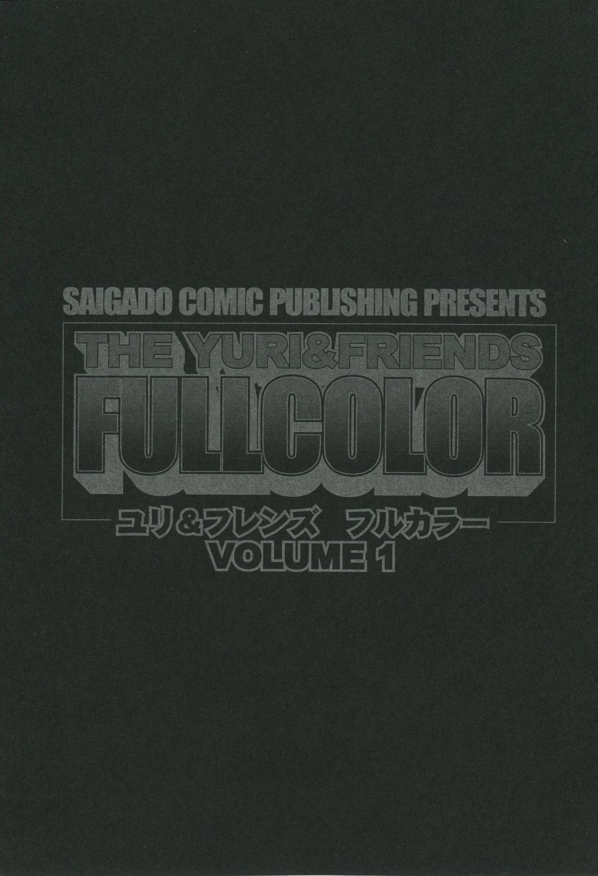 The Yuri & Friends Fullcolor 2