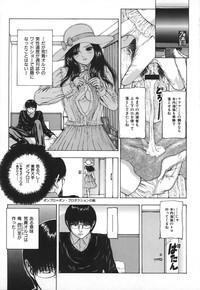 Kuchibiru Kara Subete ga Hajimaru 9