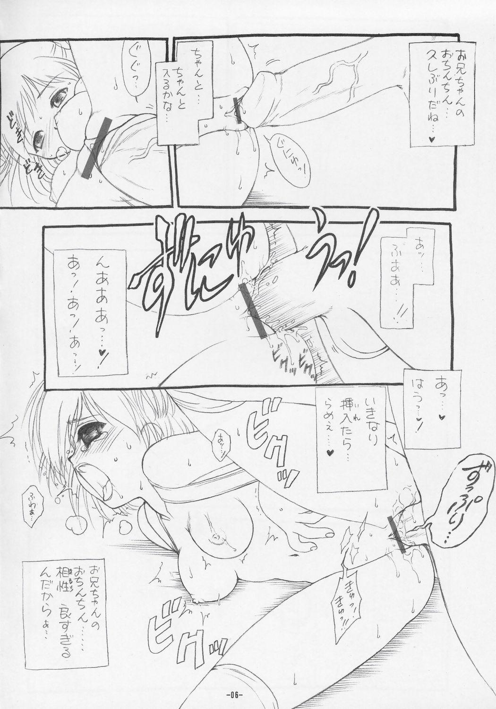 MARCH Kyonyuu Shougakusei Hon - Huge Breast School Child 15