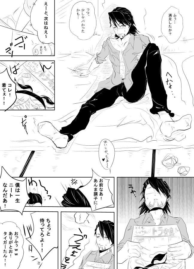 Hikikomori Otaku o Kousei Sasemasu! 11