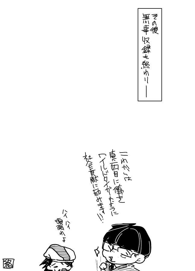 Hikikomori Otaku o Kousei Sasemasu! 15