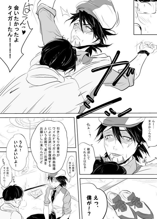 Hikikomori Otaku o Kousei Sasemasu! 3