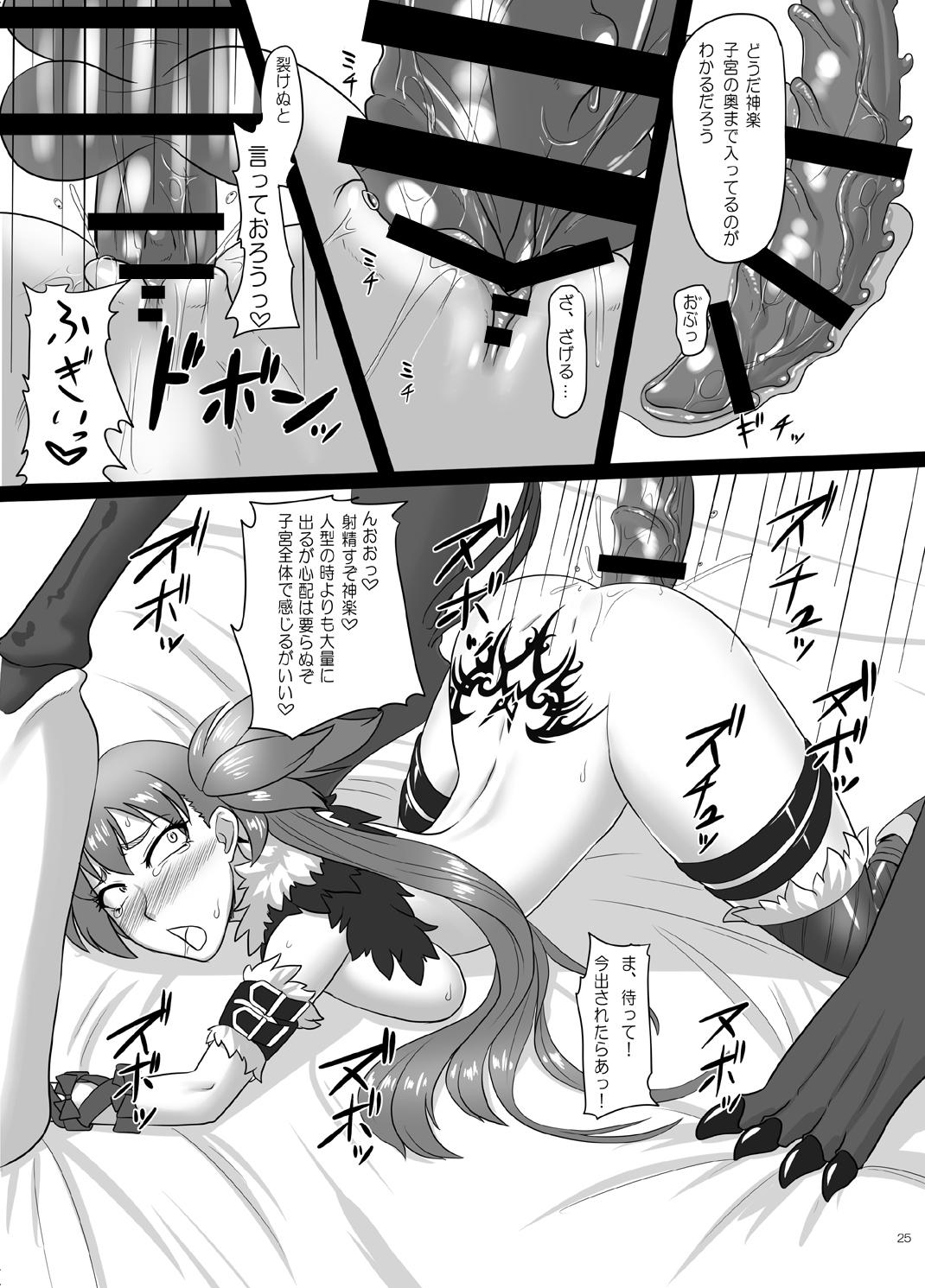RenZetsu no Shimai 3 24