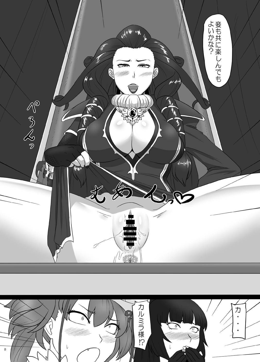 RenZetsu no Shimai 3 7