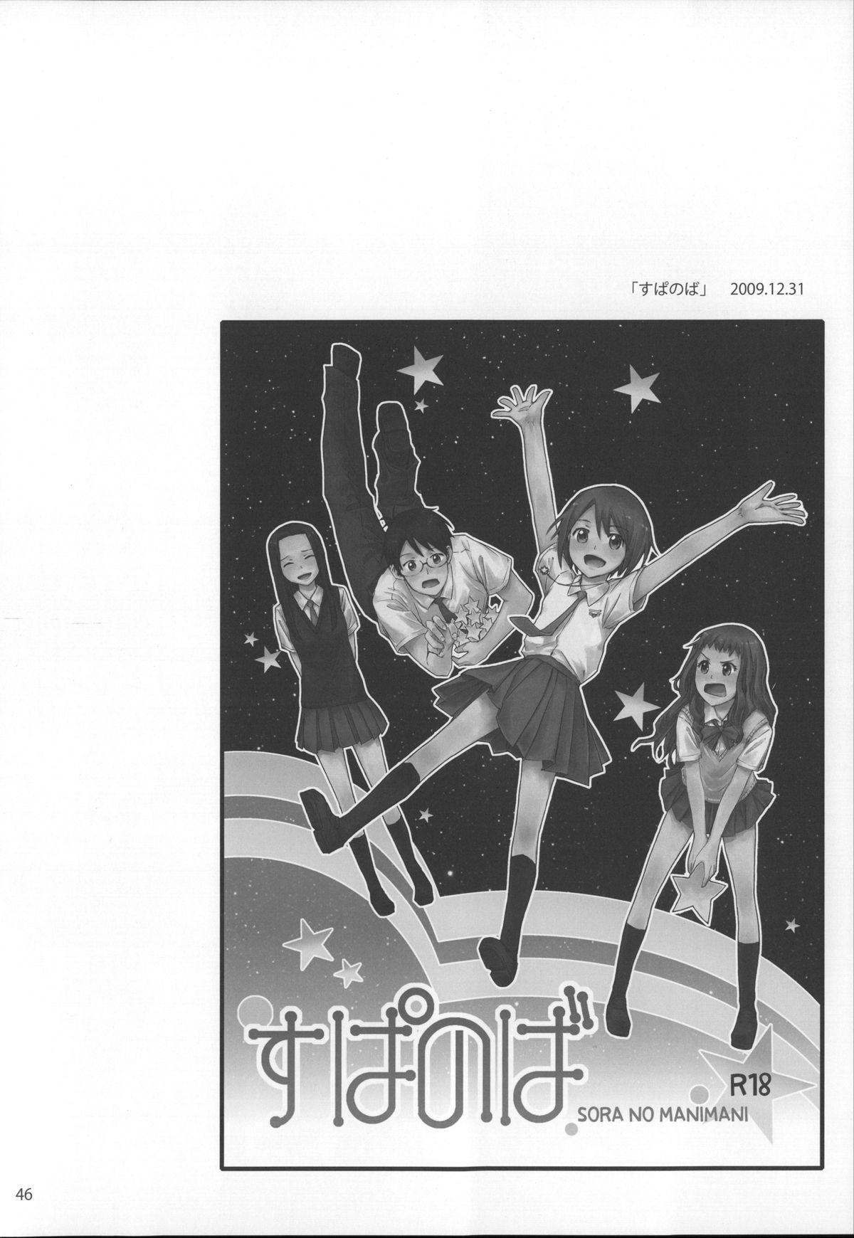 Sextet Girls 46