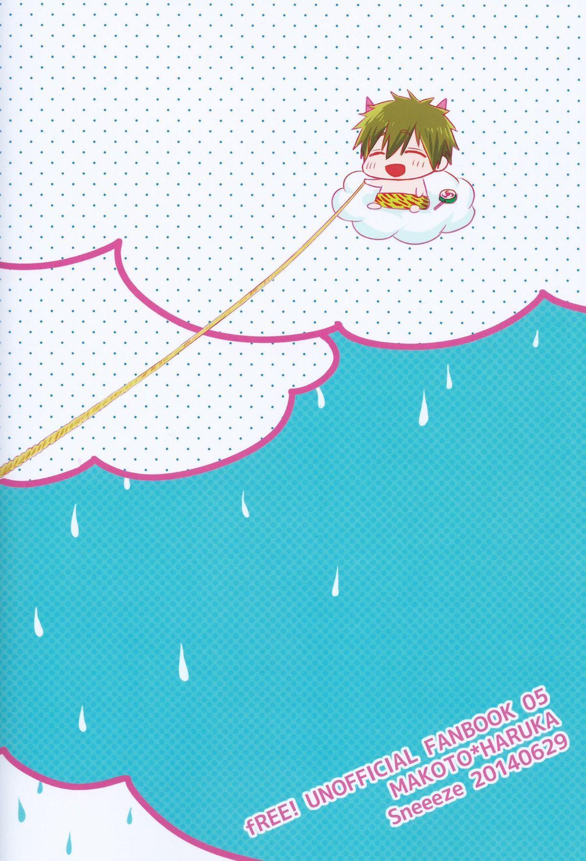 Haru-chan no Maru Hi Amagoi Daisakusen!! 29