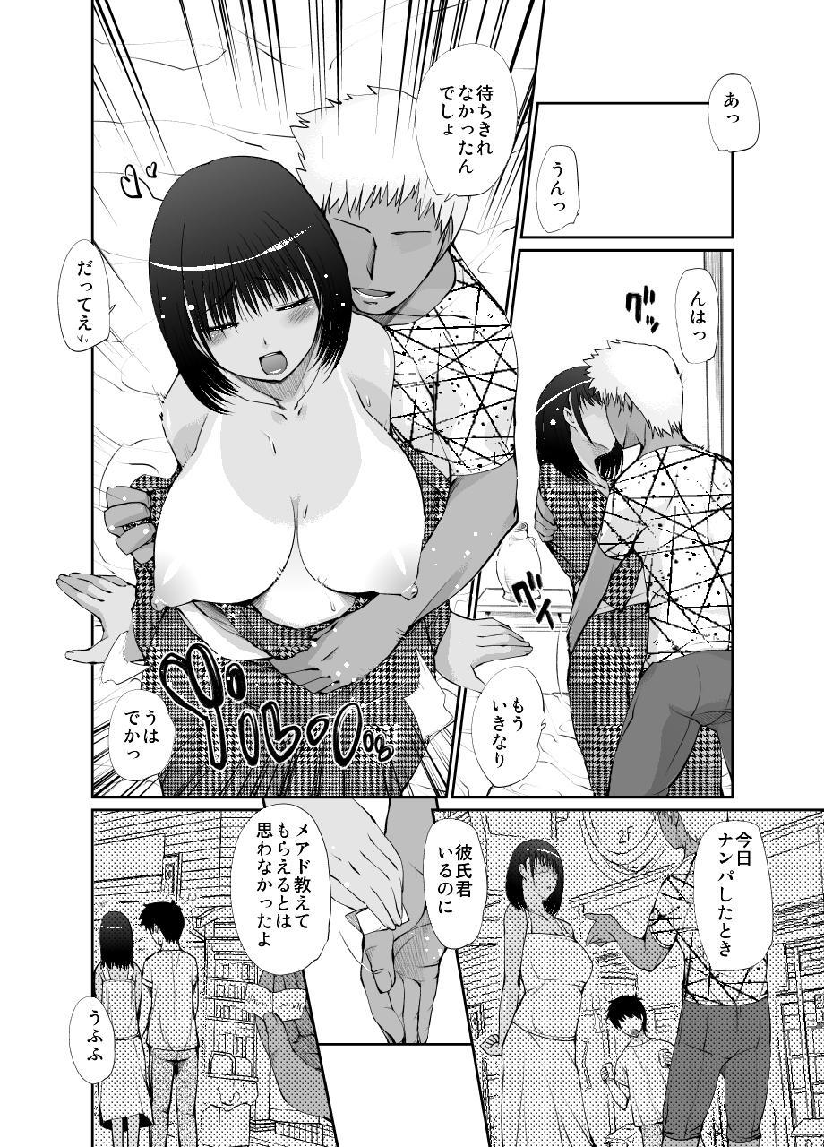 Joshikousei no Tsukaikata 27