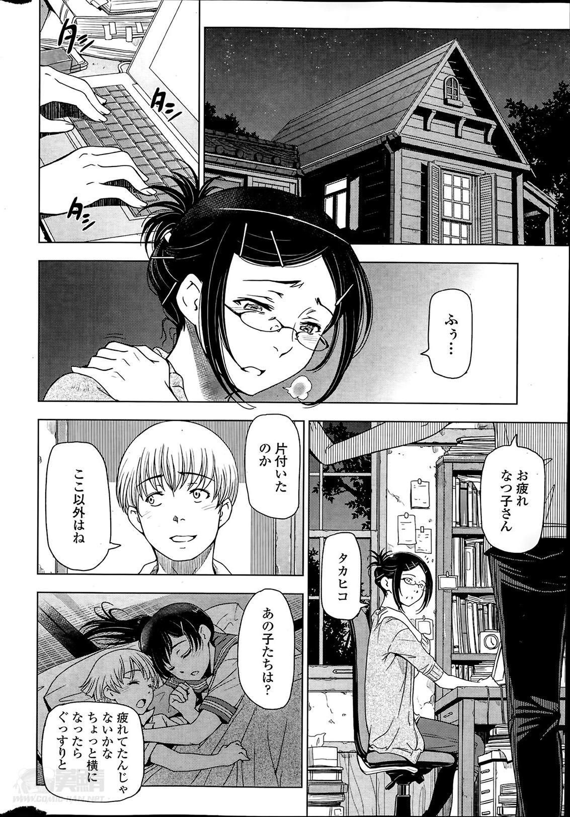 Natsu jiru Ch.1-5 27