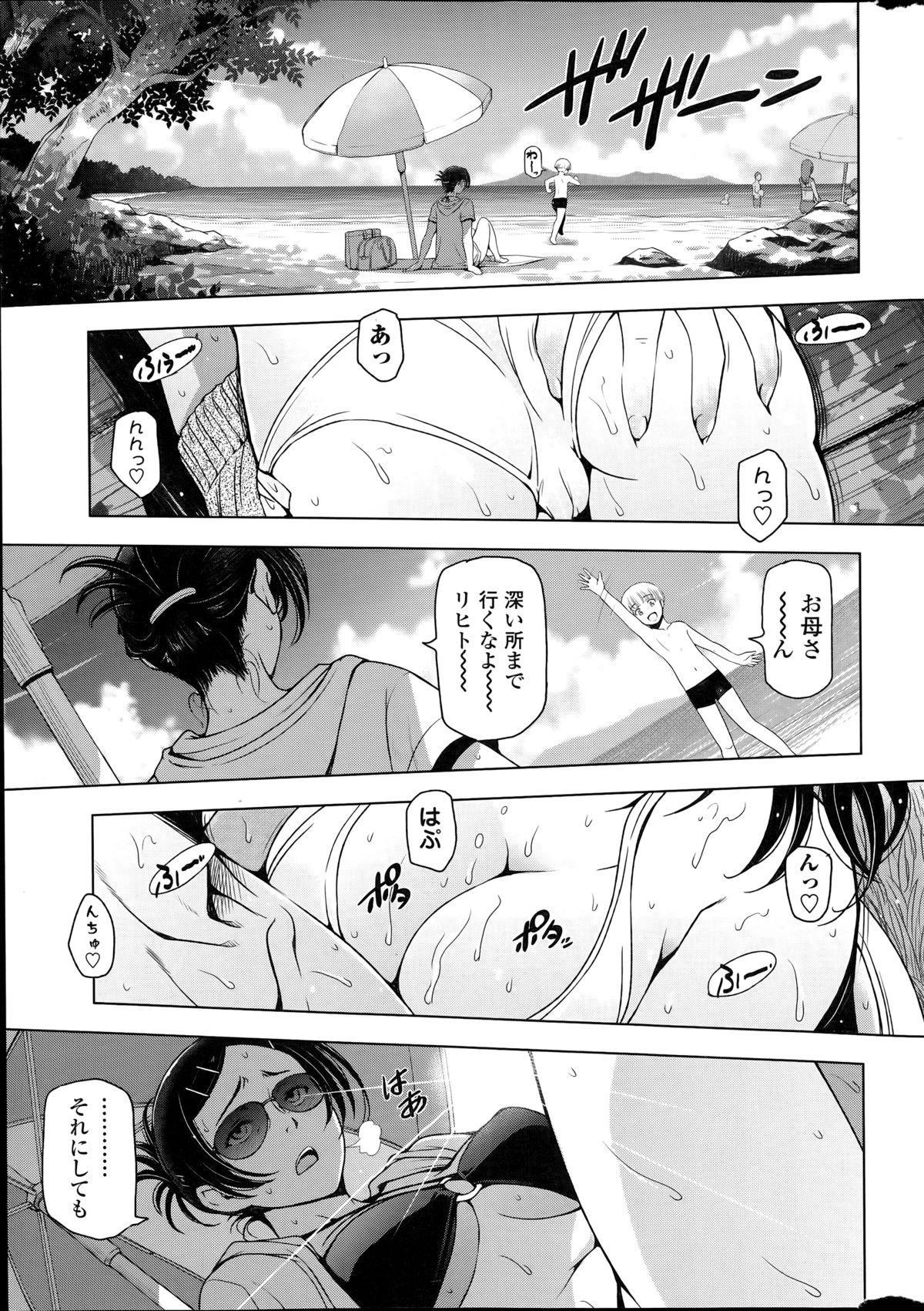 Natsu jiru Ch.1-5 60