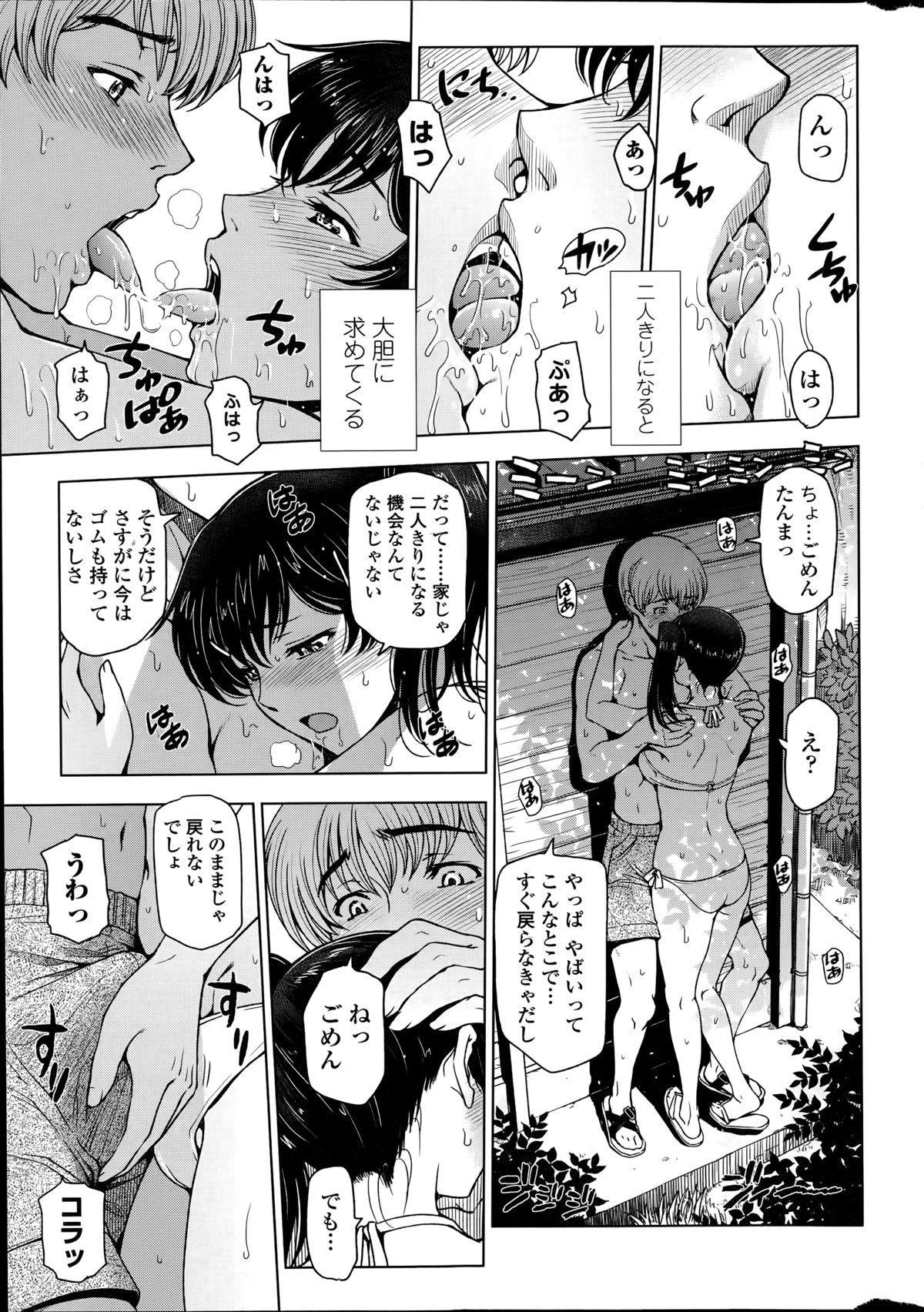 Natsu jiru Ch.1-5 62