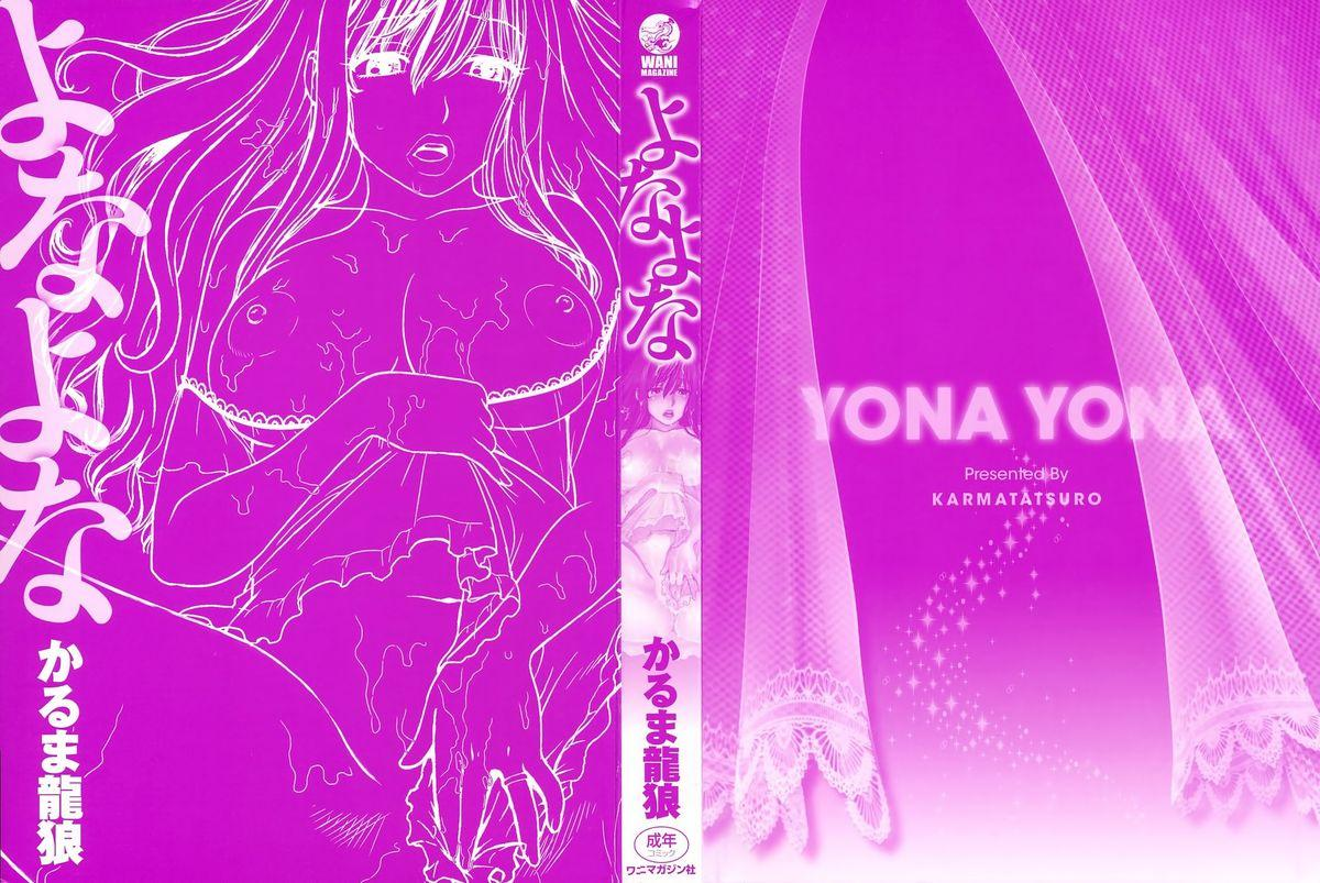 Yonayona | Night After Night Ch. 1-12 1