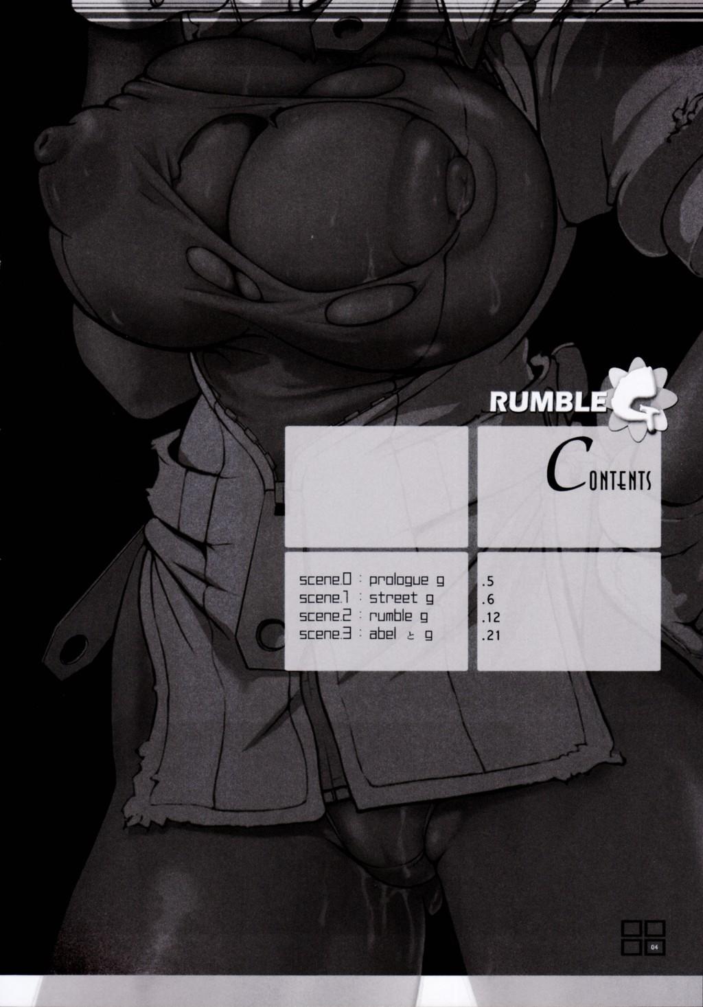 RUMBLE G 2