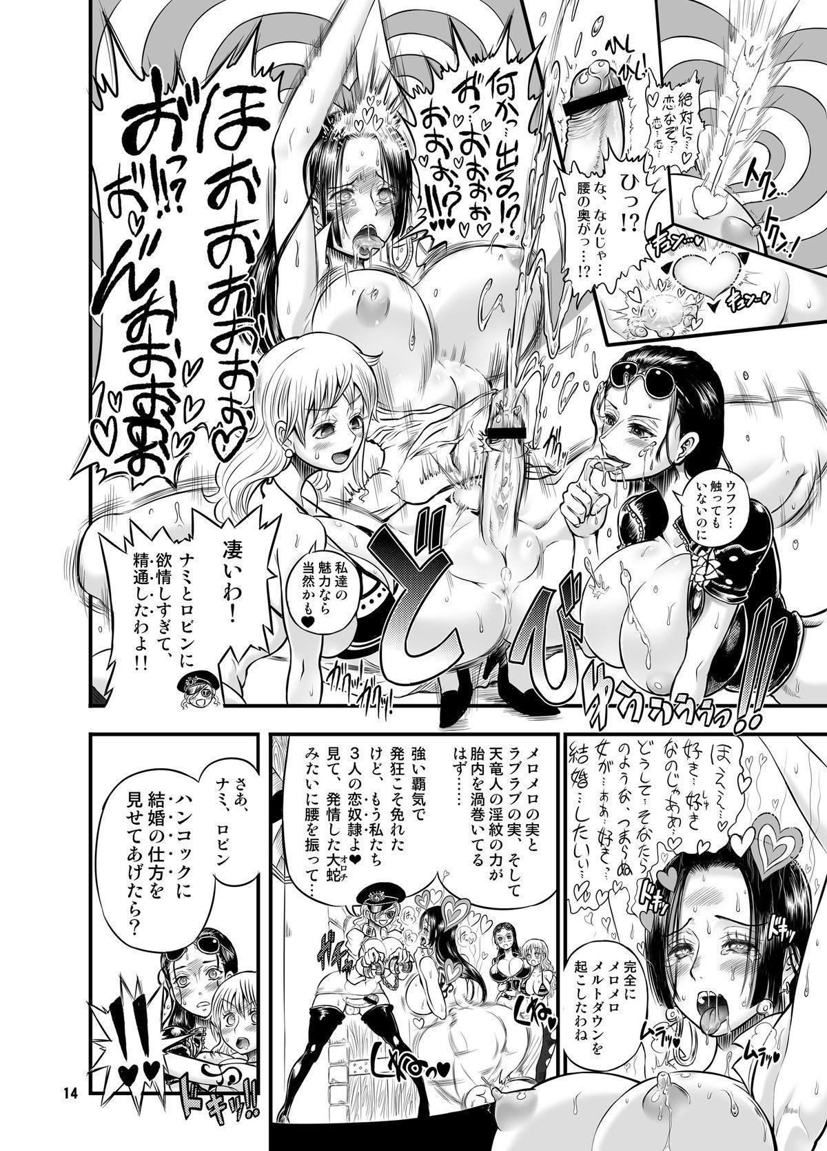 Midarezaki Kaizoku Jotei 13