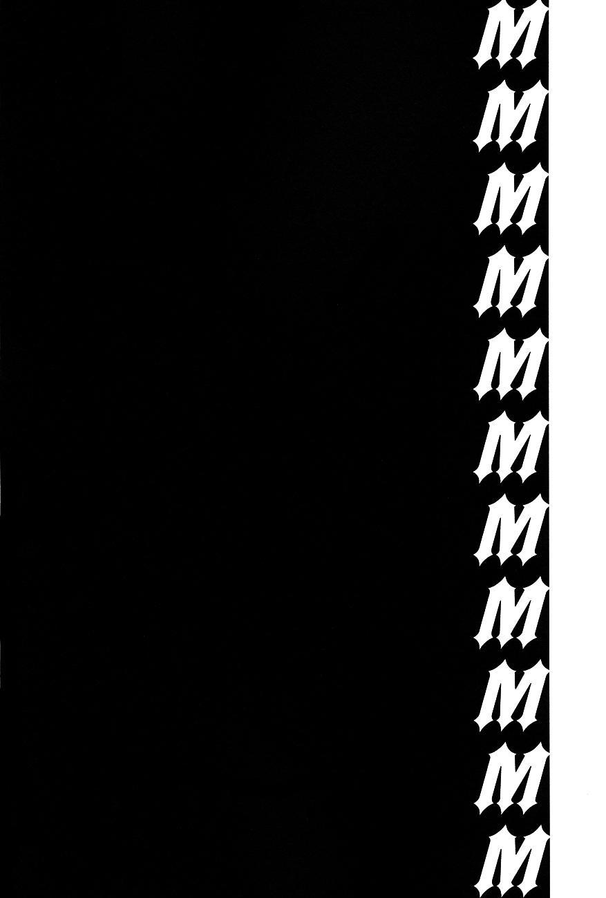 Side: M 1