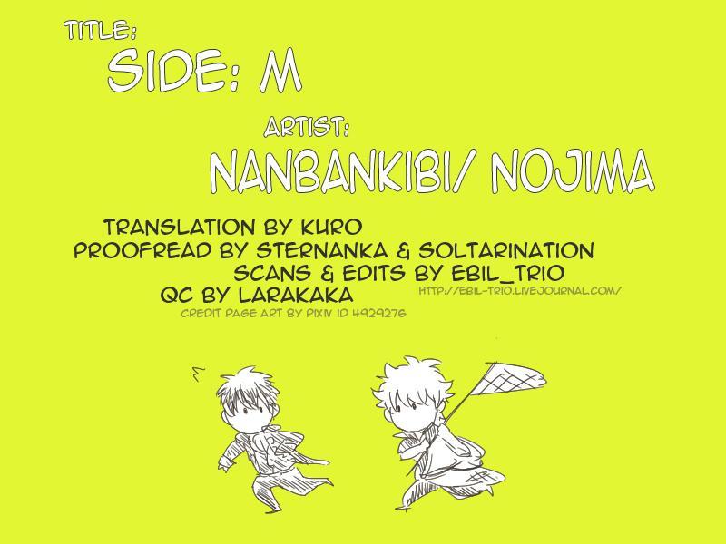 Side: M 32