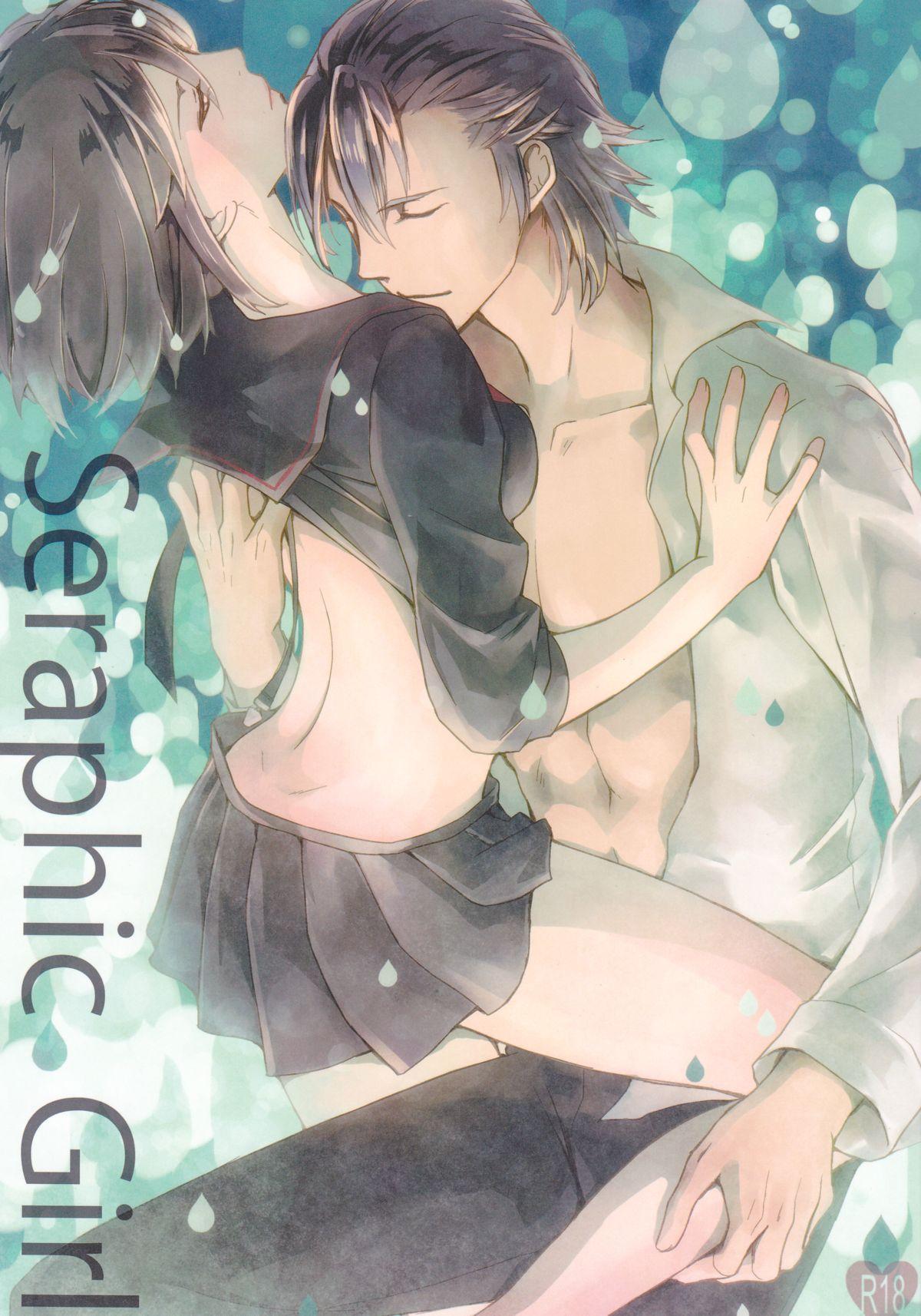 Seraphic Girl 0