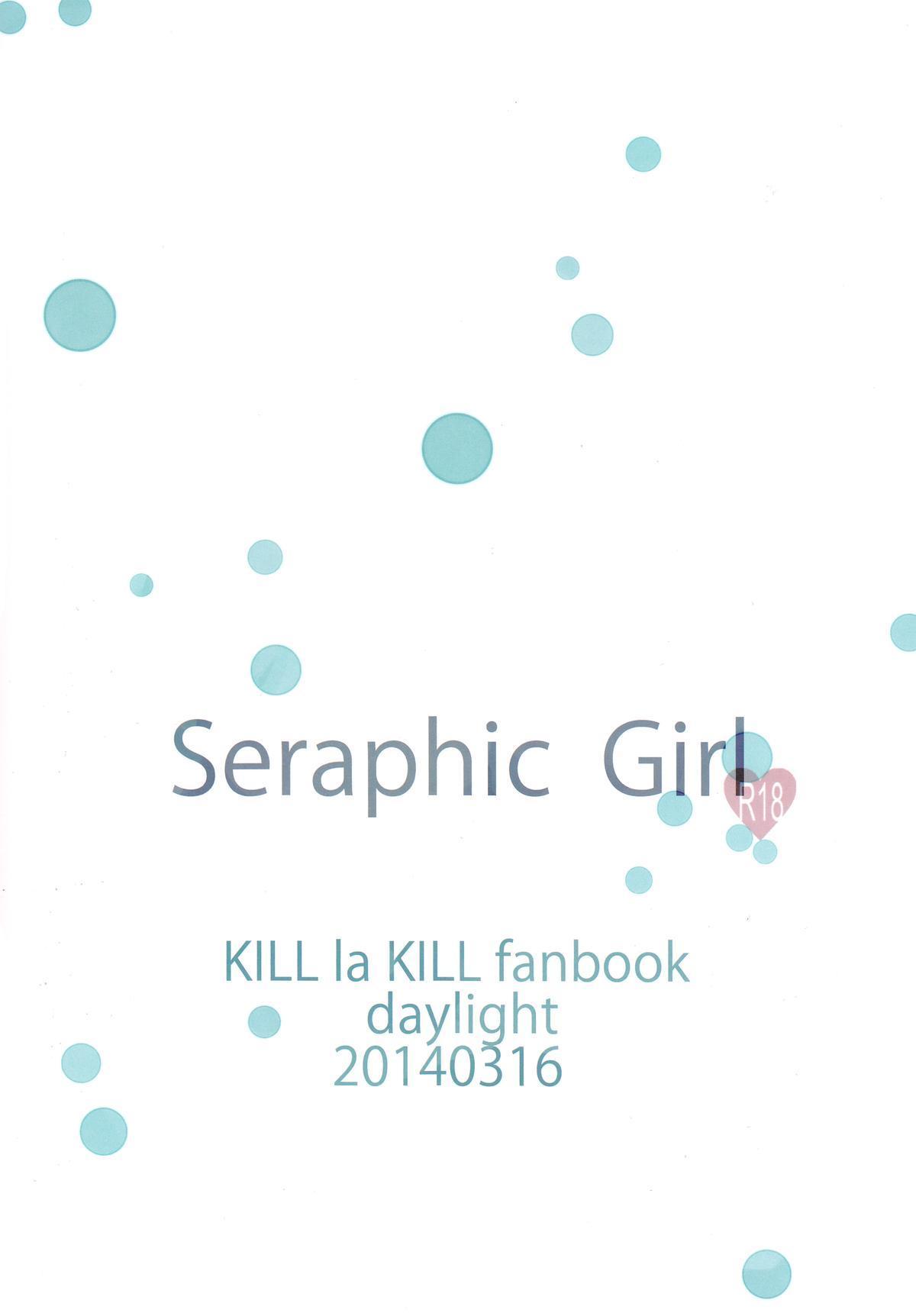 Seraphic Girl 21