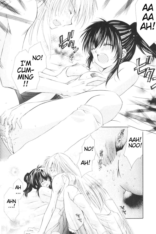 Mitsurou 18