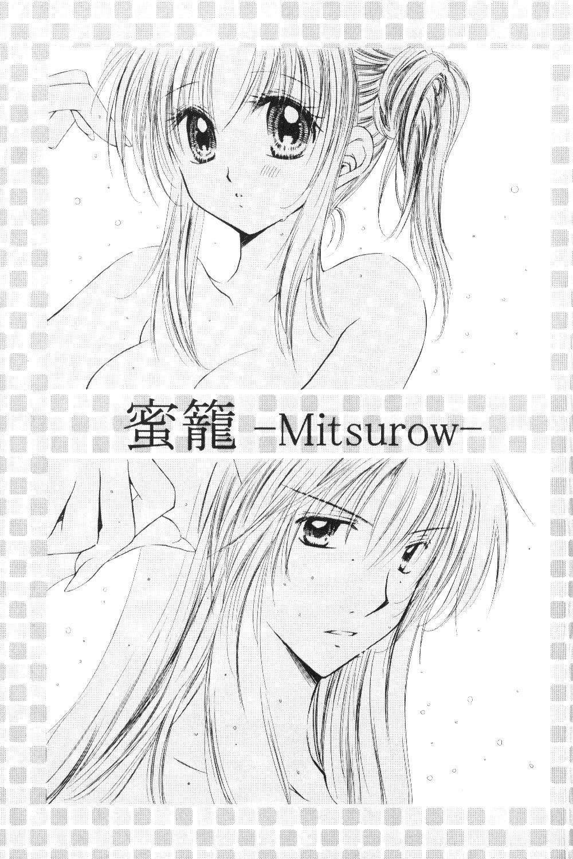 Mitsurou 1