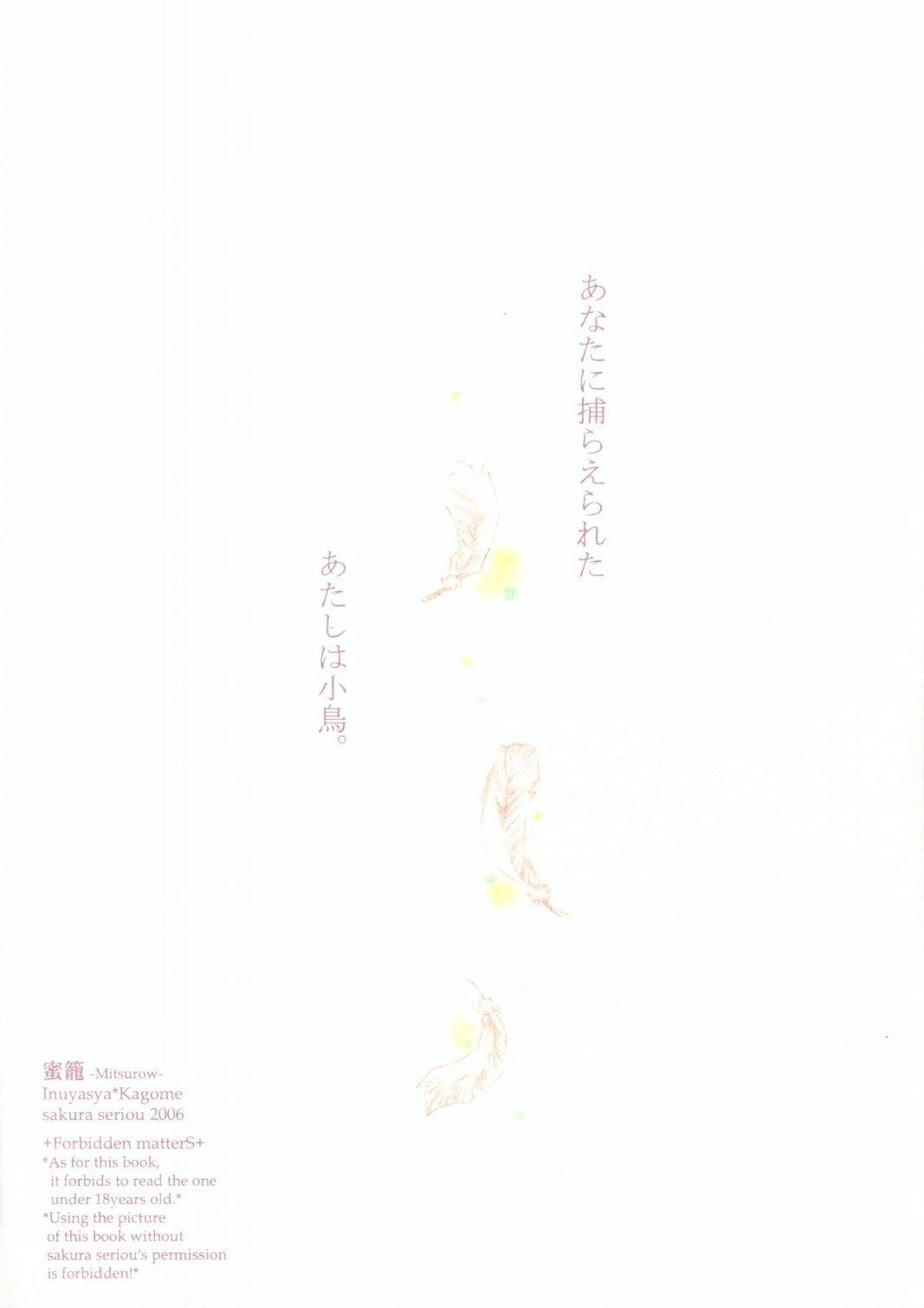 Mitsurou 25