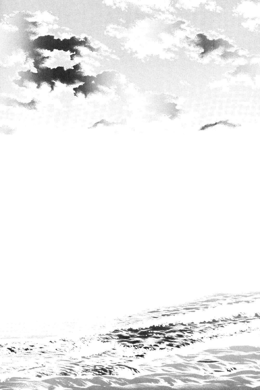 Mitsurou 2