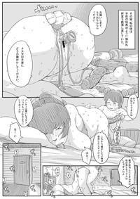 お姉さんの漫画 10