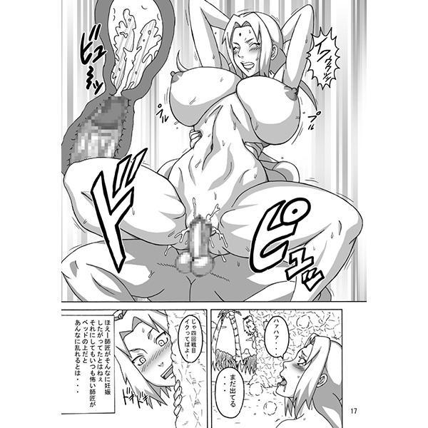 NARUHO堂 G3 Preview 2