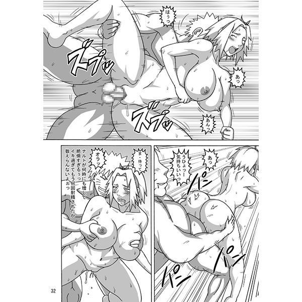 NARUHO堂 G3 Preview 3