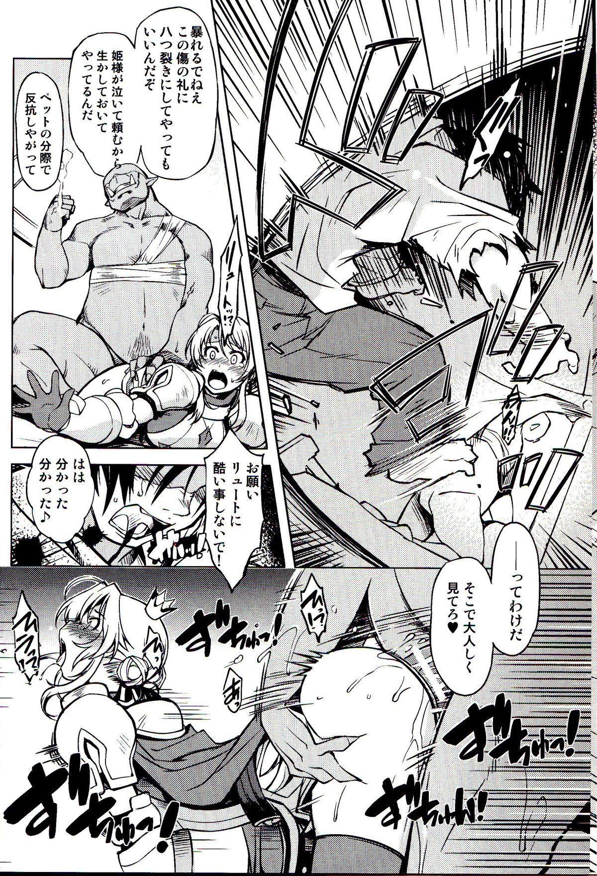 Hime Kishi Tame 3 5