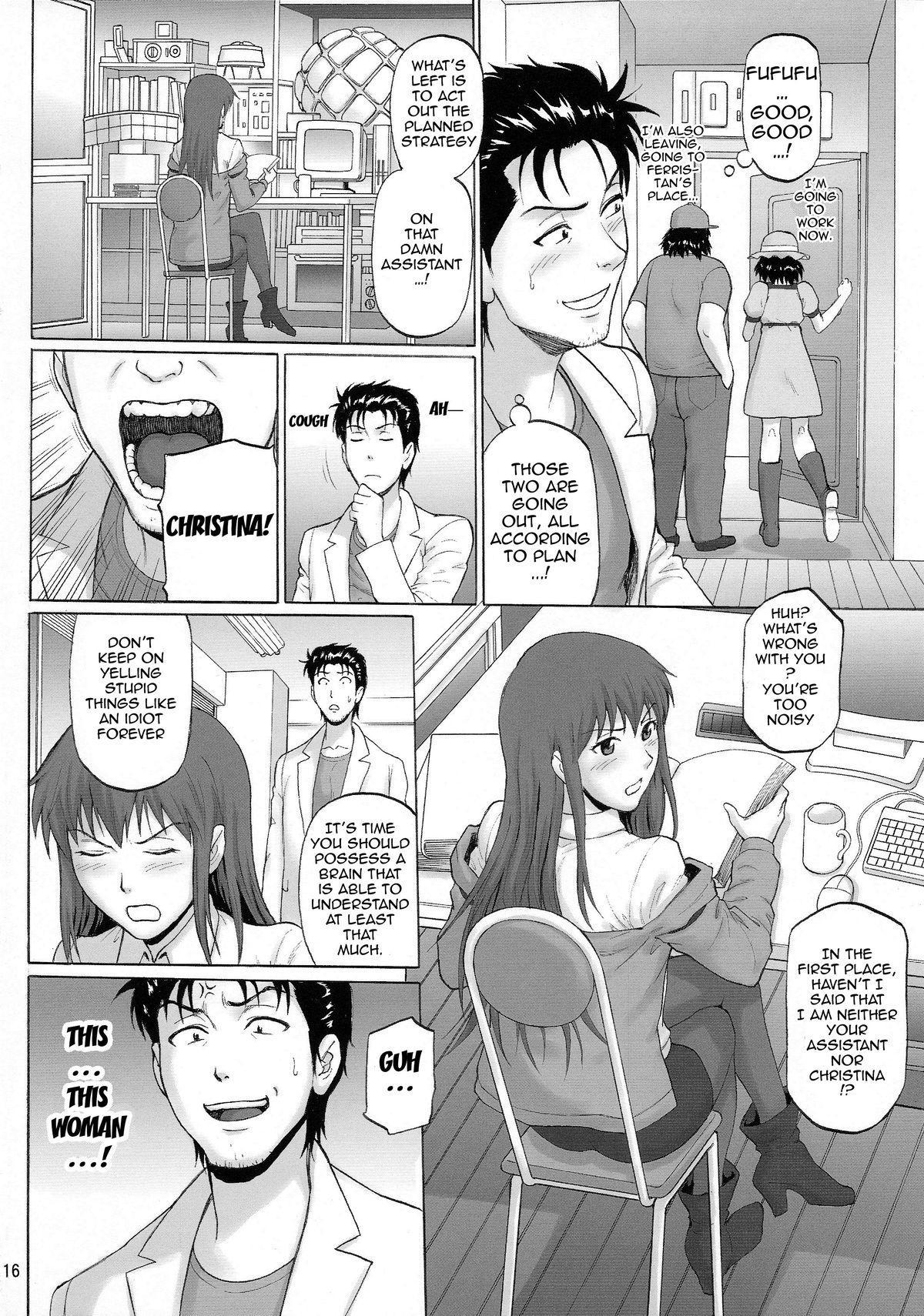 Kyousha Initsu no Homeostasis | Lewd Luxury of Homeostasis 15