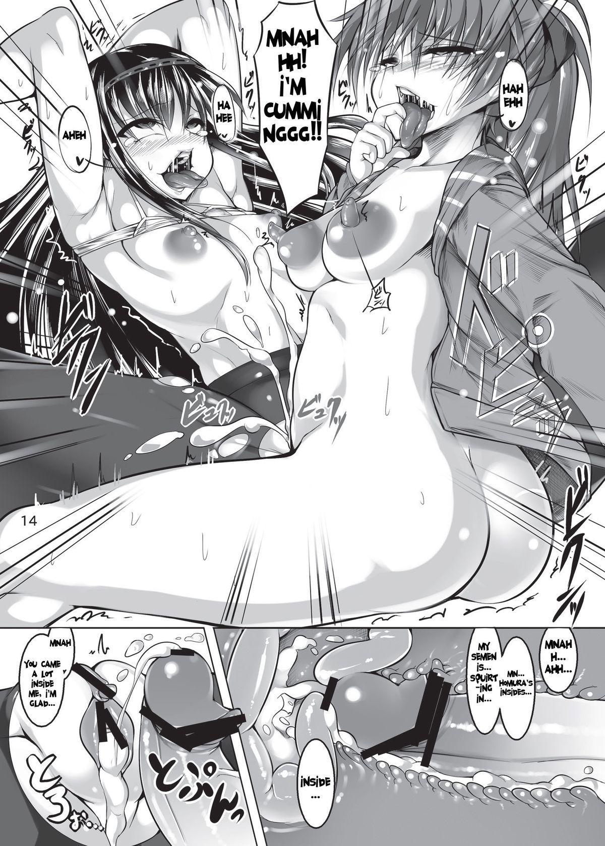 Kyouko-chan o HomuHomu suru Hon 14