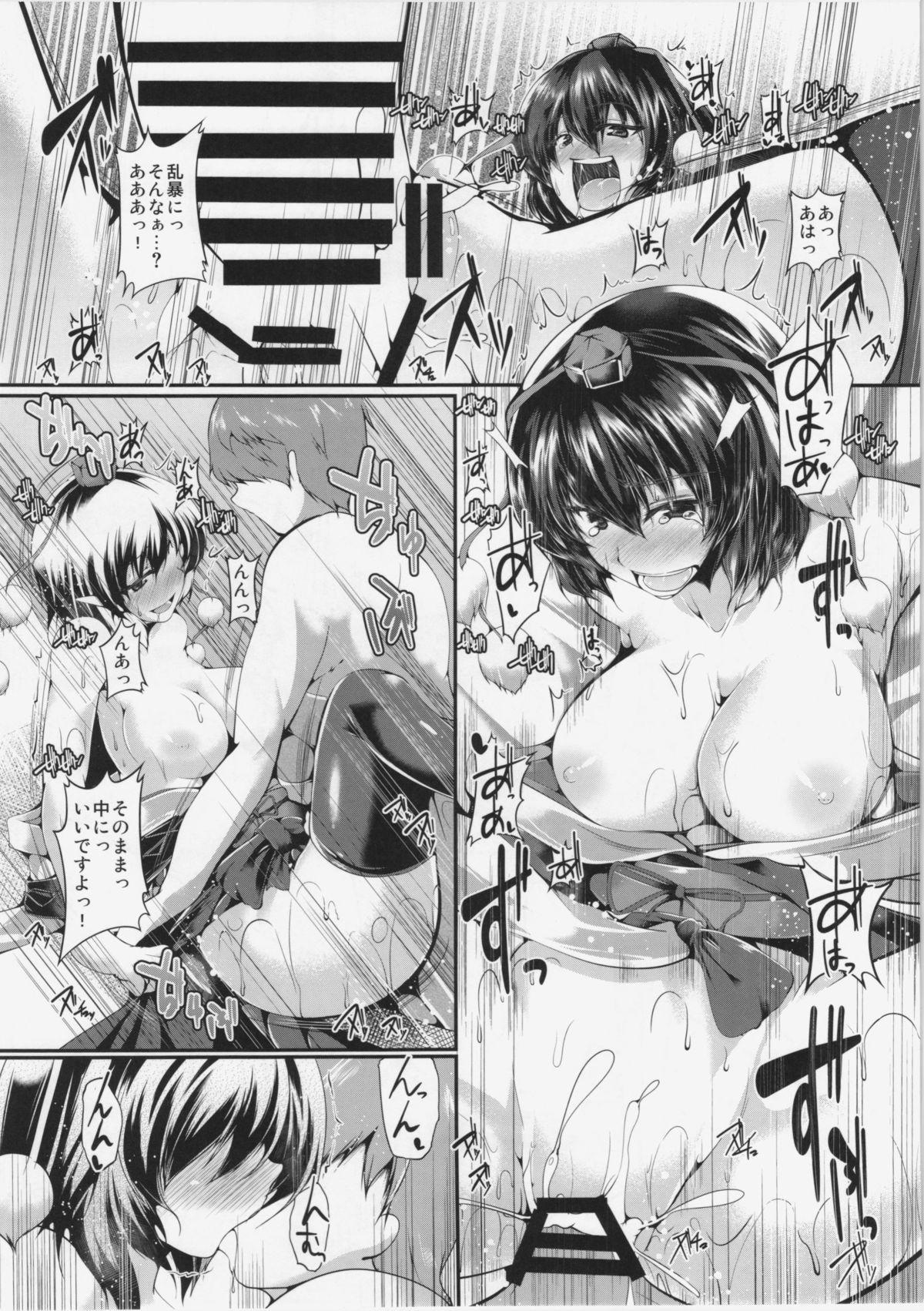 Aya-chan Fuuzoku 20