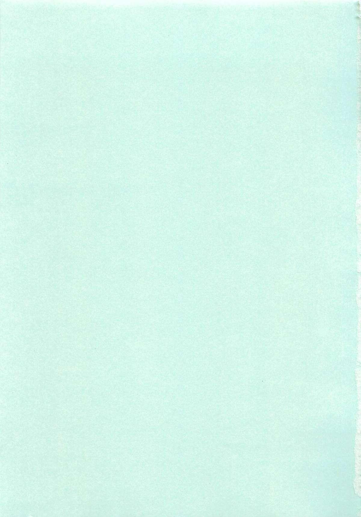 Otokonoko HEAVEN Vol. 02 Dokidoki Chikan Taiken 167