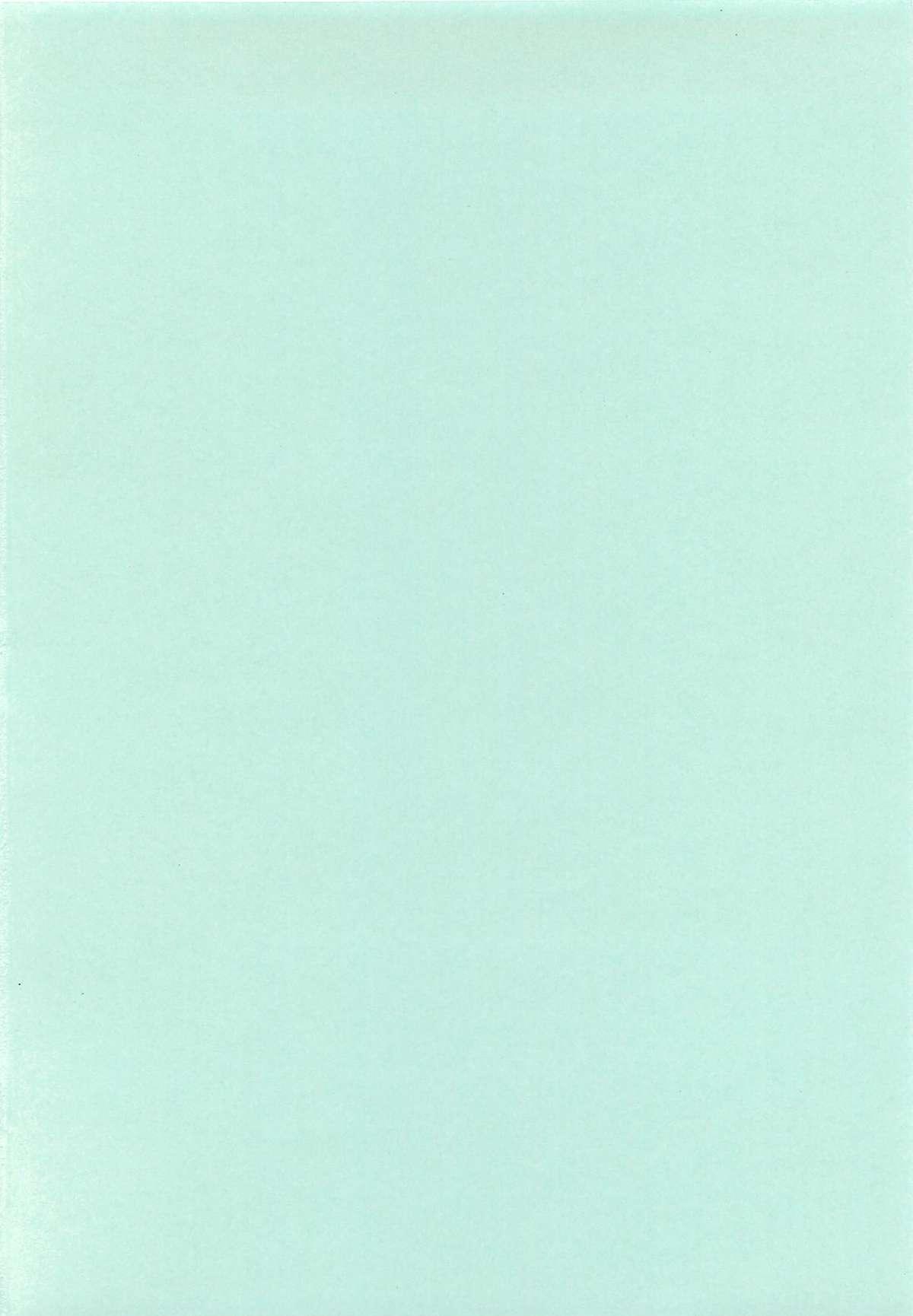 Otokonoko HEAVEN Vol. 02 Dokidoki Chikan Taiken 168