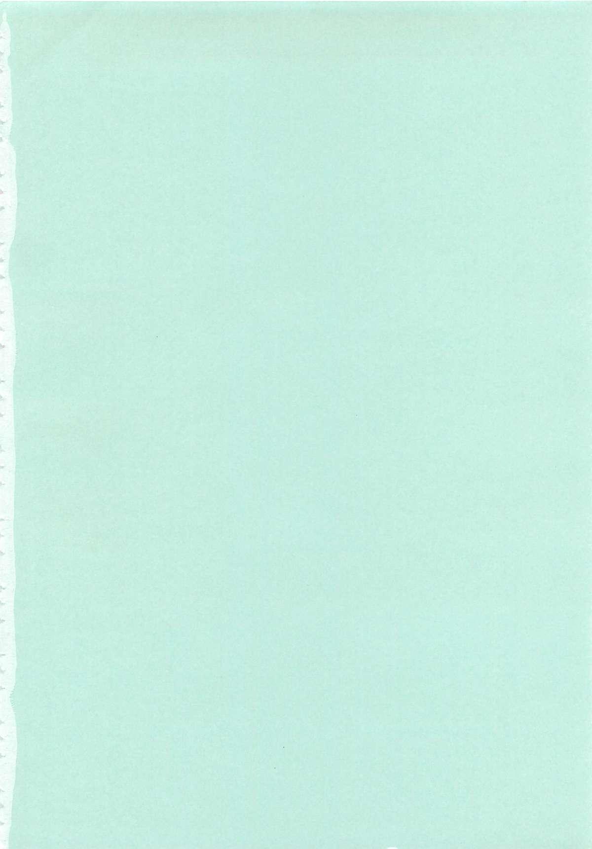Otokonoko HEAVEN Vol. 02 Dokidoki Chikan Taiken 4
