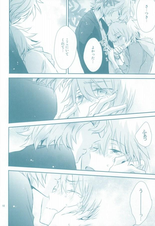 (Love Song ☆ Lesson ♪ 3 rd) [Ecueli (Yoli)] Kimi ga Suki (Uta no Prince-sama)) 9