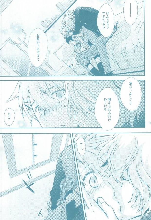 (Love Song ☆ Lesson ♪ 3 rd) [Ecueli (Yoli)] Kimi ga Suki (Uta no Prince-sama)) 12