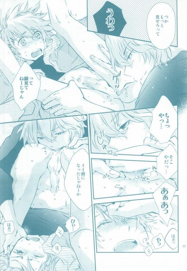 (Love Song ☆ Lesson ♪ 3 rd) [Ecueli (Yoli)] Kimi ga Suki (Uta no Prince-sama)) 16