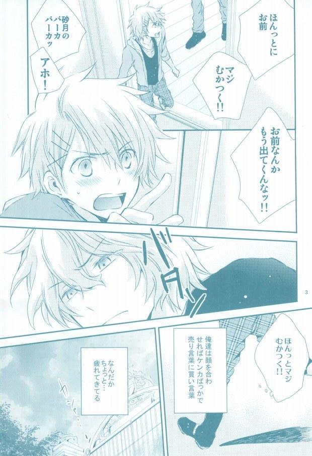 (Love Song ☆ Lesson ♪ 3 rd) [Ecueli (Yoli)] Kimi ga Suki (Uta no Prince-sama)) 1