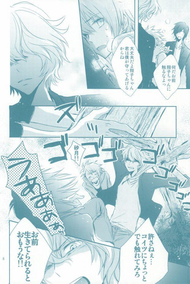 (Love Song ☆ Lesson ♪ 3 rd) [Ecueli (Yoli)] Kimi ga Suki (Uta no Prince-sama)) 7