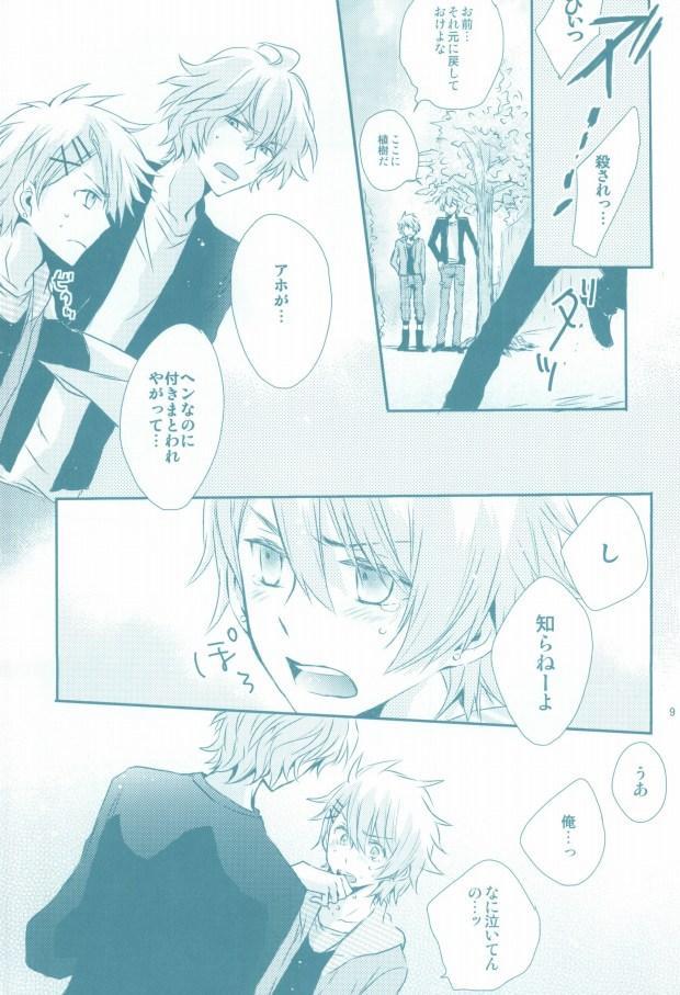 (Love Song ☆ Lesson ♪ 3 rd) [Ecueli (Yoli)] Kimi ga Suki (Uta no Prince-sama)) 8