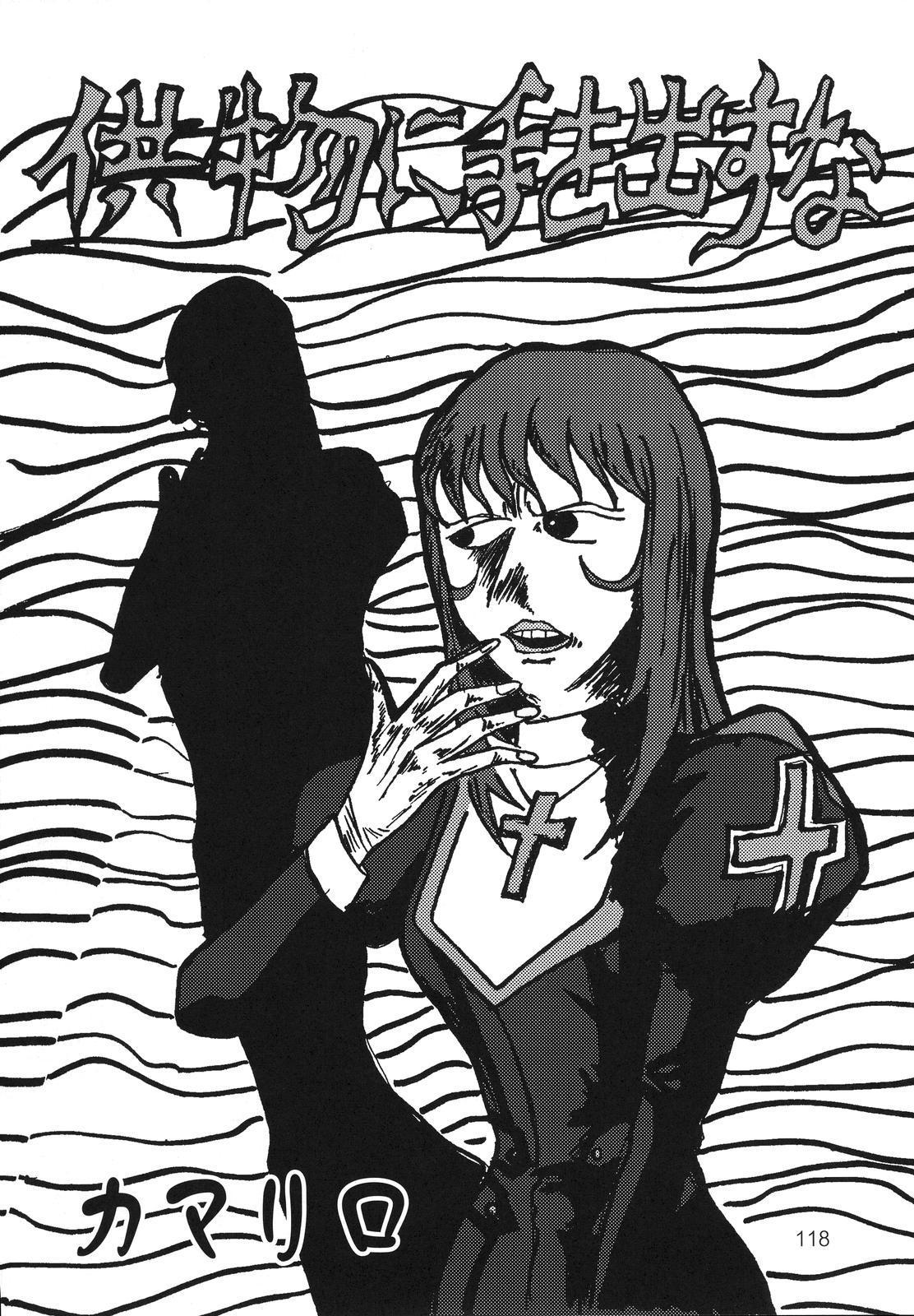 Kikan Yumi Ichirou vol.1~3 Soushuuhen + Alpha 116