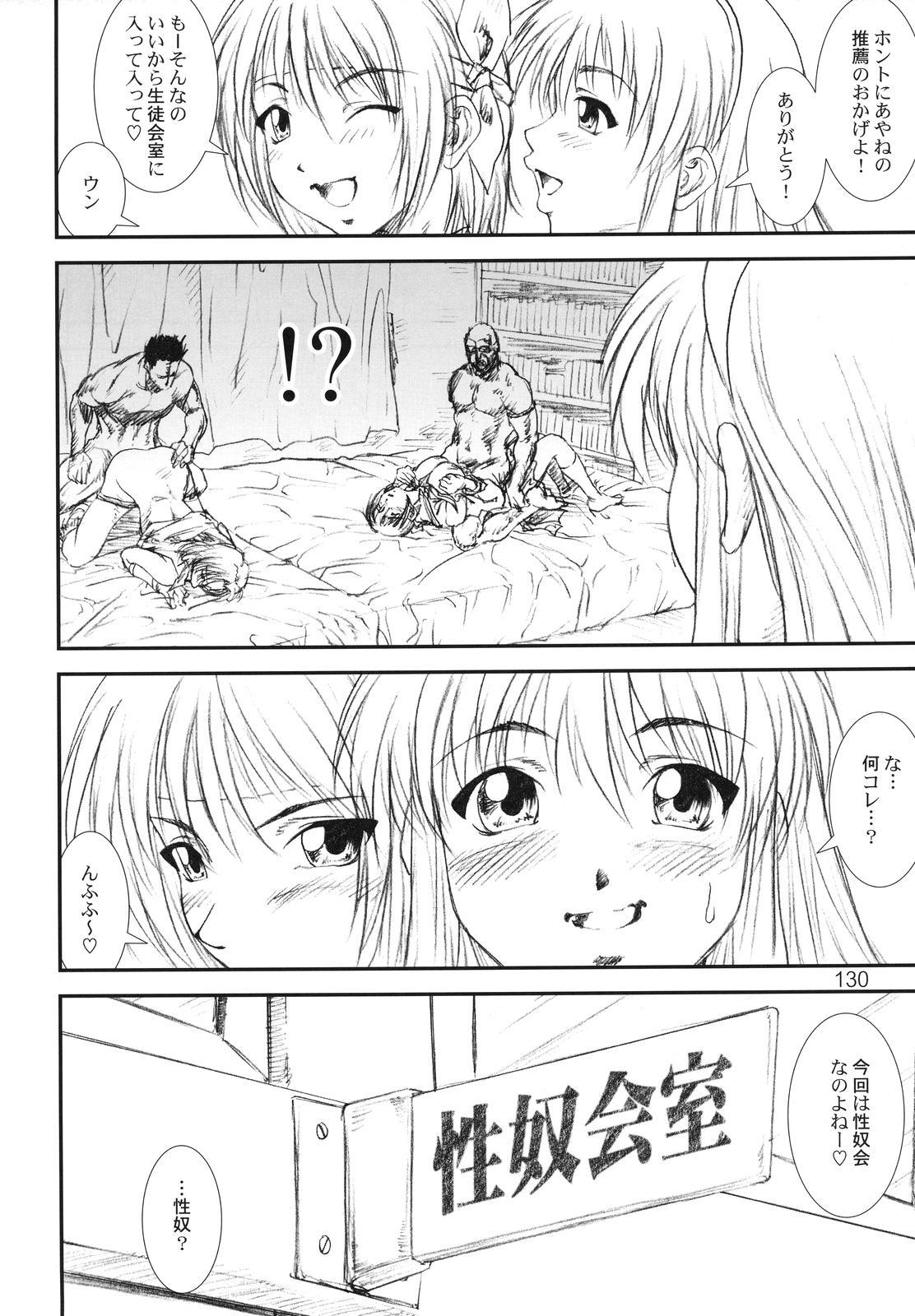 Kikan Yumi Ichirou vol.1~3 Soushuuhen + Alpha 128