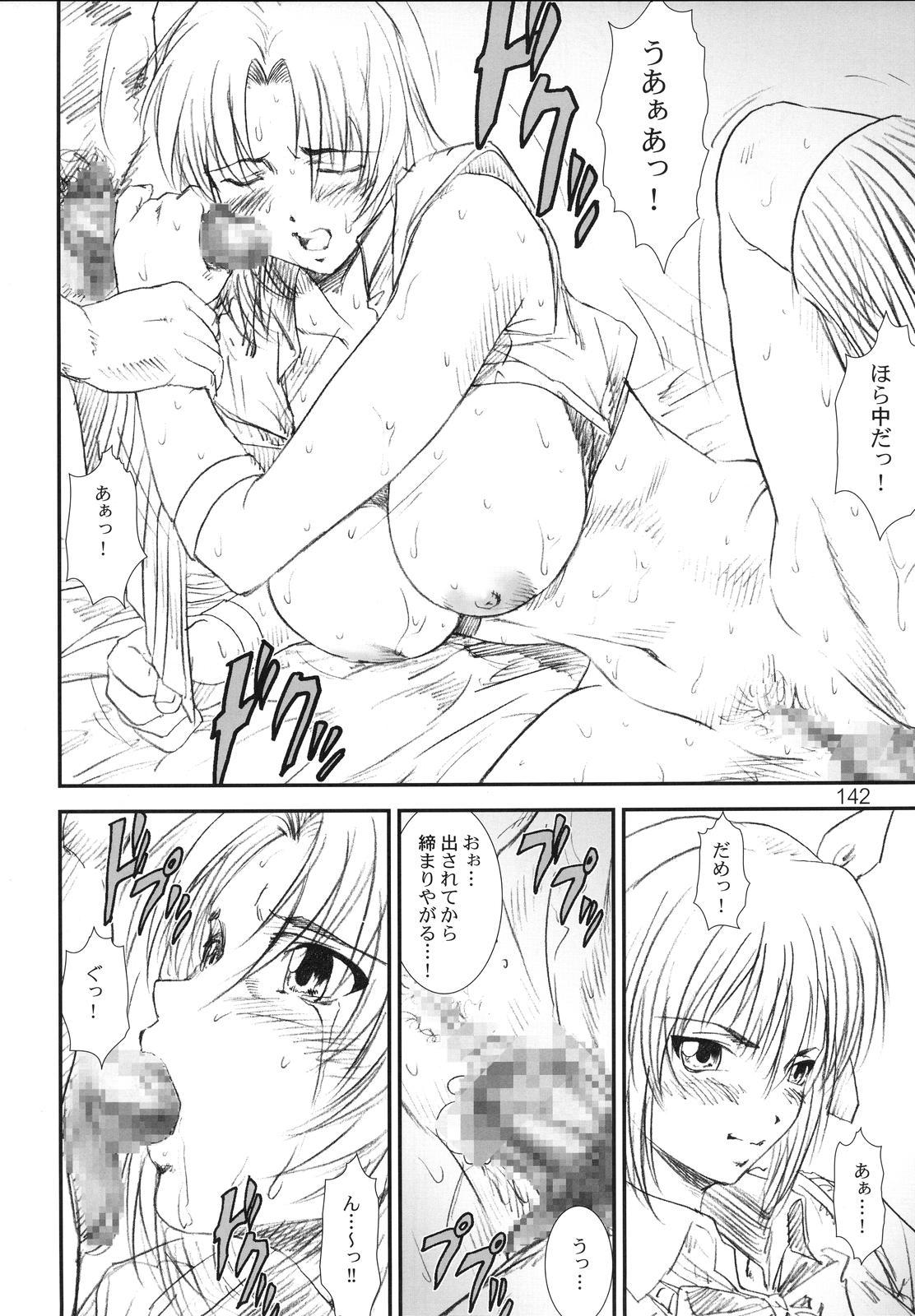 Kikan Yumi Ichirou vol.1~3 Soushuuhen + Alpha 140