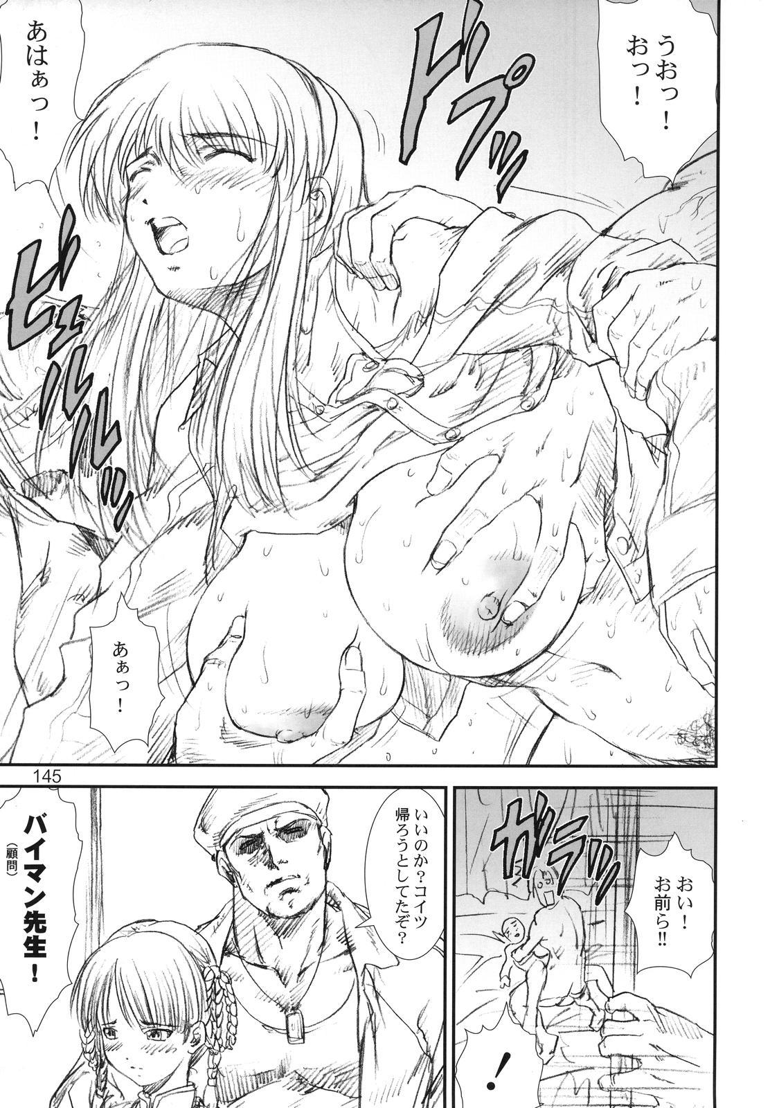 Kikan Yumi Ichirou vol.1~3 Soushuuhen + Alpha 143