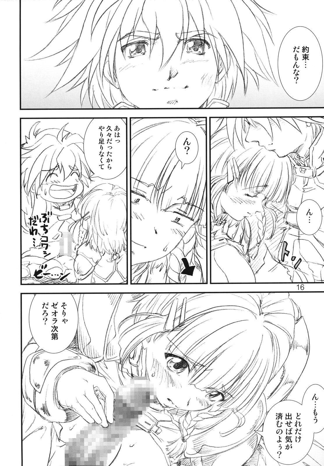 Kikan Yumi Ichirou vol.1~3 Soushuuhen + Alpha 14