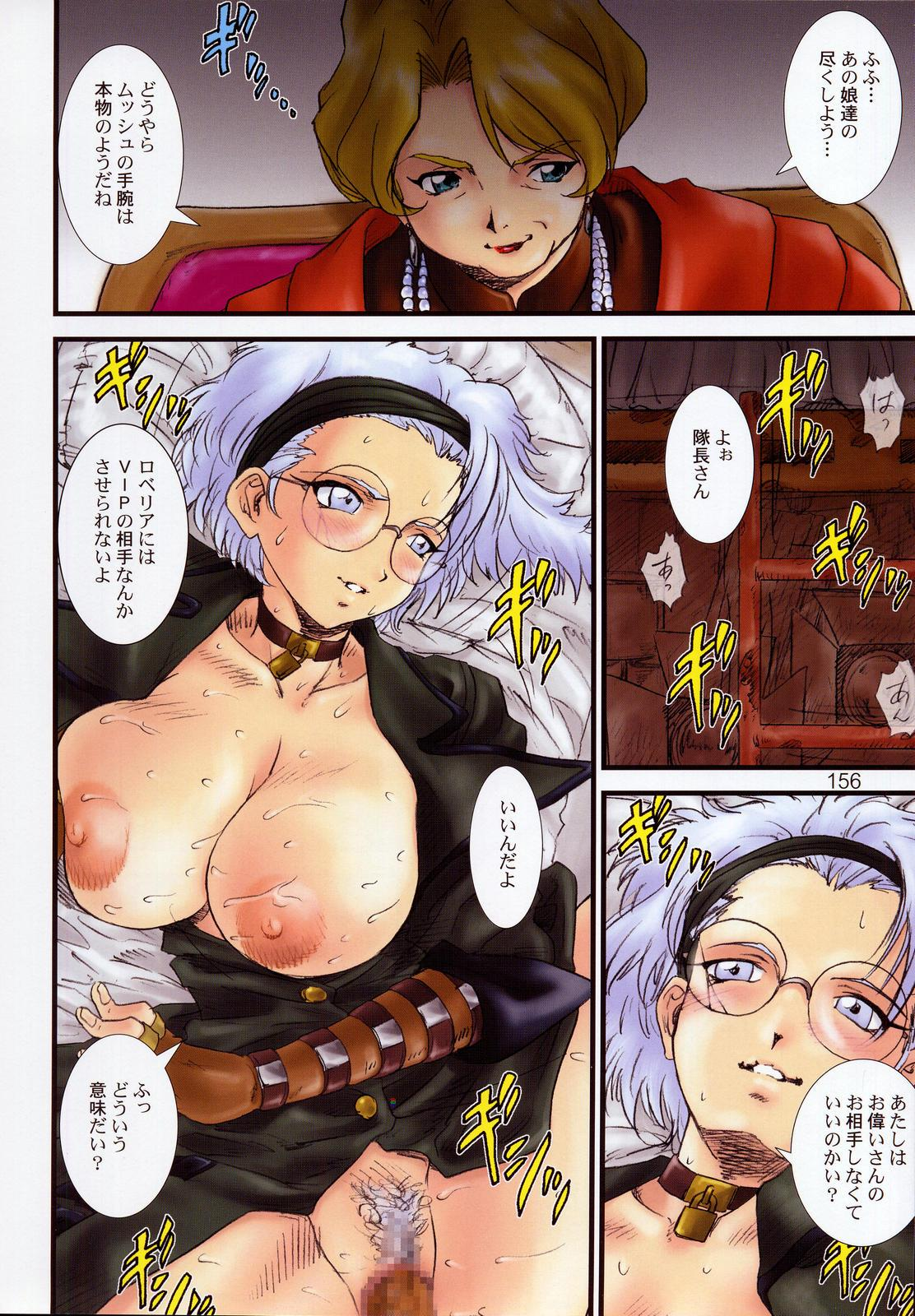 Kikan Yumi Ichirou vol.1~3 Soushuuhen + Alpha 154